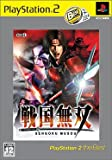 echange, troc Sengoku Musou (PlayStation2 the Best)[Import Japonais]