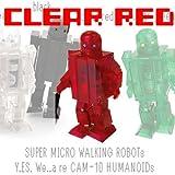 CAM-10★超小型完全二足歩行ヒューマノイドロボット(破壊王!クリアRED)8010