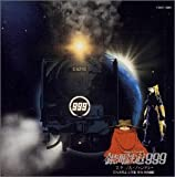銀河鉄道999 ~エターナル・ファンタジー ― オリジナル・サウンドトラック