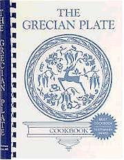 The Grecian Plate096138882X