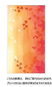[SoftBank/au iPhone 5専用]スマホ プリントケース(ホワイトベース/0017紅葉 リーフ[橙])【iPhone5対応】
