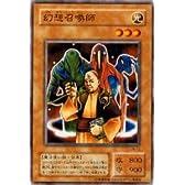 遊戯王カード 幻想召喚師 LN-12N