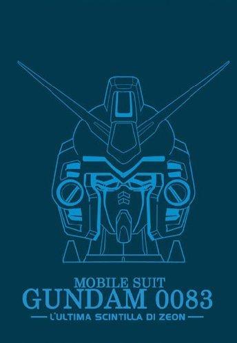 mobile-suit-gundam-0083-the-movie-lultima-scintilla-di-zeonltd-ed-by-takashi-imanishi