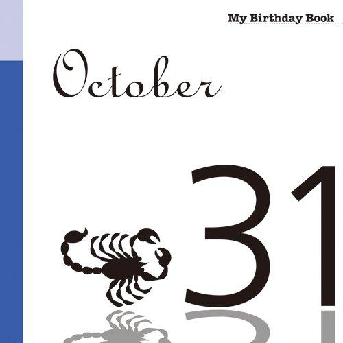 10月31日 My Birthday Book