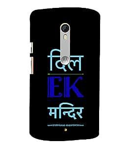 Love Ek Mandir 3D Hard Polycarbonate Designer Back Case Cover for Motoroal Moto X Force