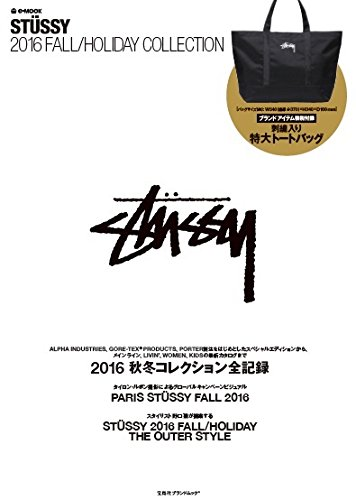 STUSSY 2016 ‐ FALL / HOLIDAY 大きい表紙画像