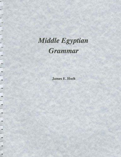 Middle Egyptian Grammar (SSEA Publications)