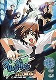 グリーン・グリーン DVD Edtion