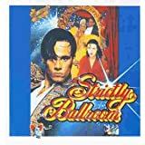 "Strictly Ballroom - Soundtrackvon ""David Hirschfelder"""