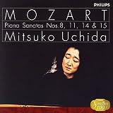 モーツァルト:ピアノソナタ第8番&第11番&第14番&15番