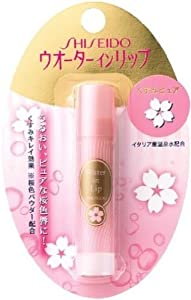 Shiseido Water in Lip - Pure Pink (Cherry Blossom Powder)