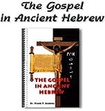 The Gospel in Ancient Hebrew