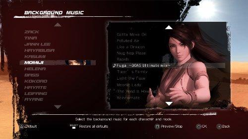 Dead or Alive 5 Ultimate screenshot
