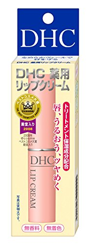 DHC Medicated Lip Cream 1.5 g -Japan Best Seller Lip-