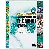 ダイワ(Daiwa) 釣れる日中エギング DVD DVD 85分 04004211