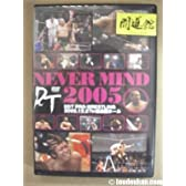 [DDTプロレス] NEVER MIND 2005 [DVD]