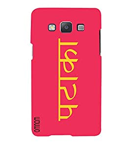 Omnam Pattaka Printed On Pink Back Ground Designer Back Cover Case For Samsung Galaxy A5