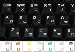 Keyboard stickers with white lettering