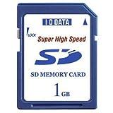 I-O DATA機器 SDメモリーカード ハイスピードモデル 1GB (20MB/s) SDP-1G