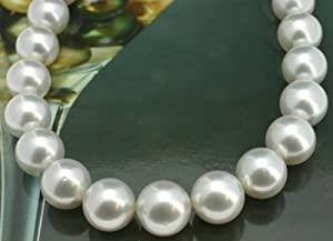 South Sea Pearl Necklace Strand - 2209 - White