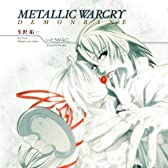 METALLIC WARCRY