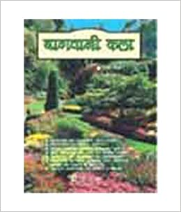 Bagvani Kala (Hindi) price comparison at Flipkart, Amazon, Crossword, Uread, Bookadda, Landmark, Homeshop18