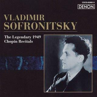 Les grands interprètes de Chopin 41PYVZVH6YL