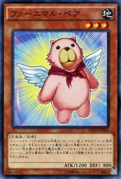 遊戯王 NECH-JP016-N 《ファーニマル・ベア》