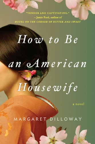 How to Be an American Housewife by Margaret Dilloway - RETAIL EPUB/MOBI