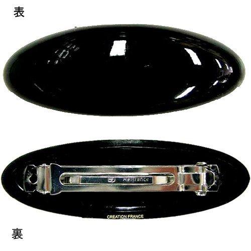 ヘアバレッタ No.95279 ブラック
