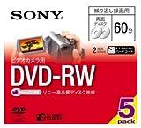 SONY 録画用8cm両面 DVD-RW(標準60分) 5枚入 5DMW60A