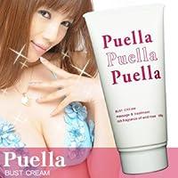 超人気Gカップグラドル森下悠里さんも使う♪バスト専用クリーム『puella(プエルラ)』