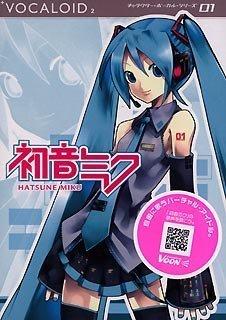 VOCALOID2 キャラクターボーカルシリーズ01 初音ミク HATSUNE MIKU