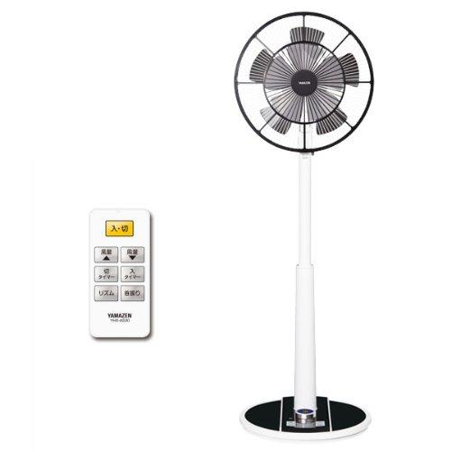 山善(YAMAZEN) (DCモーター搭載)30cmリビング扇風機(静音モード搭載)(リモコン)(風量8段階ボリューム調整)入切タイマー付 ブラック YHX-AD30(B)