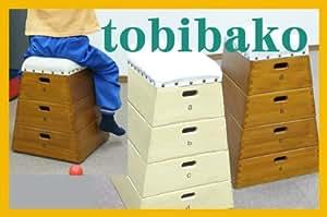 跳び箱収納BOX【4段】【ホワイト】 おもちゃ箱 キッズルームに