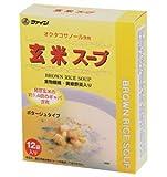 玄米スープ(12食)ファイン