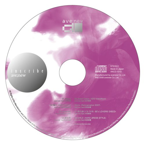 ave;new concept mini album 『inscribe(インスクライブ)』