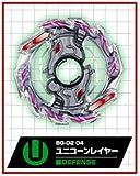 【BG-02 04】ユニコーンレイヤー(ディフェンス)ブラック【ベイブレードバースト ランダムレイヤーコレクションvol.2】防御型【DEFENSE】(単品)