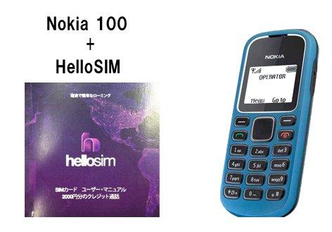 ノキアジャパン Nokia100とHelloシム 日本語マニュアル付き シムフリー携帯とプリペイドSIMのセット販売