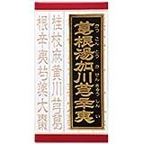 【第2類医薬品】漢方葛根湯加川キュウ辛夷エキス錠 180錠