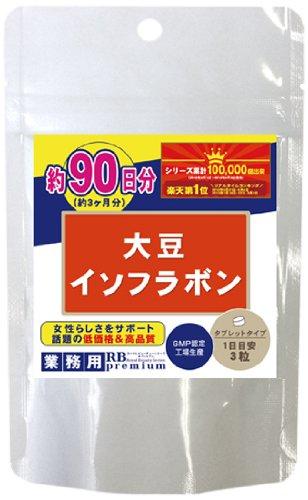 大豆イソフラボン 270粒