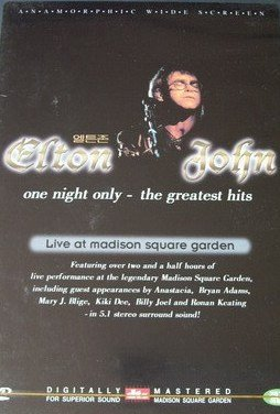 Elton John One Night Only The Greatest Hits Live at Madison Square Garden Region Free