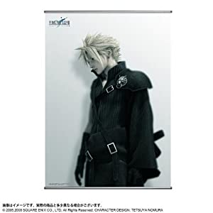 Final Fantasy VII Advent Children: Wall Scroll Poster Cloud Strife (W72.8 x H103cm)
