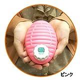 あったかミニミニ湯たんぽ(125mL)ピンク
