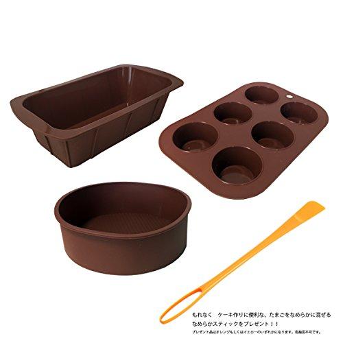 クリス シリコン ケーキ型 3点セット ブラウン 【もれなくケーキ作りに便利な たまごのなめらかスティックプレゼント】