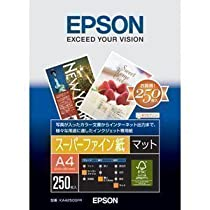 EPSON エプソン純正スーパーファイン紙 A4 250枚 KA4250SFR