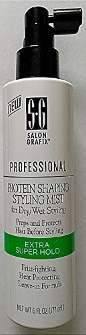 Salon Grafix Professional Protein Shaping Styling Mist, Extra Super Hold, 6 fl oz by Salon Grafix