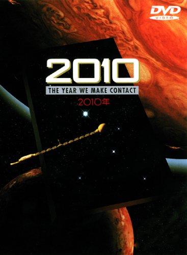 2010年 [DVD]