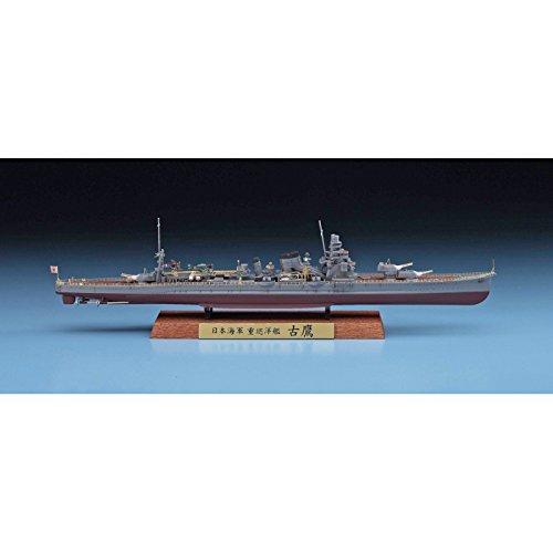 1/700 日本海軍 重巡洋艦 古鷹 フルハルスペシャル