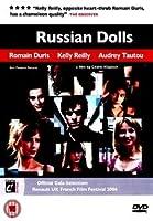 Russian Dolls - Pot Luck 2
